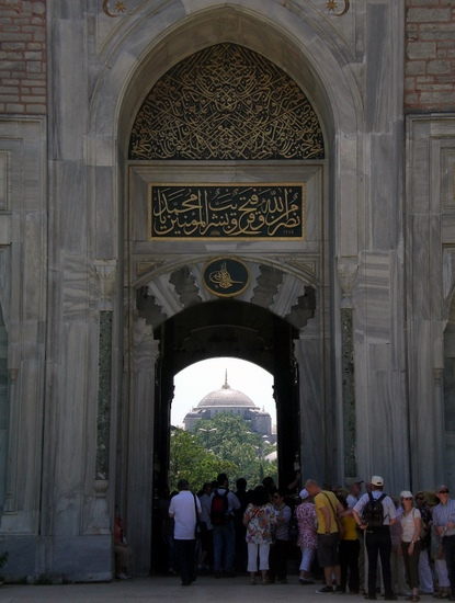 Blue Mosque through the Imperial Gate of Topkapi Palace